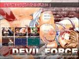 DEVIL FORCE