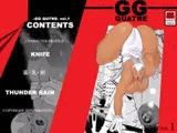 GG QUATRE vol.1