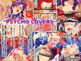 PSYCHO LOVERS