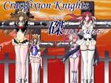 Crucifixion Knights ~磔られし乙女たち~