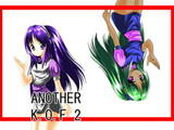 ANOTHER K.O.F2