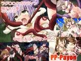 PP-Payon