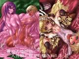 魔境人境淫語 人外娘と痴女の囁き Vol.2 スライム・メイド