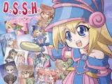 D.S.S.H. -ダメージステップに収縮を発動!-