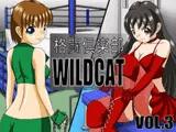 格闘倶楽部WILDCAT Vol.3
