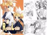 R-side/L-side