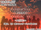 diskill-Episode 2-