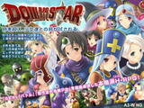 DQIII RPG ALL STAR