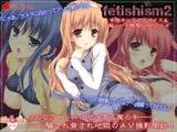 fetishism 2