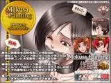 Mokusa-Painting作品集vol.3