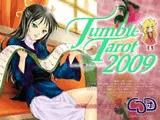じゃんぶる☆タロット2009
