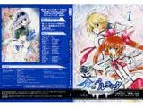 蒼のパルティータ ドラマCD Vol.1