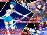 Shark Island WEB Collection 2