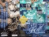 姫騎士リリア~Vol.06 魔色に染まる最後~