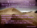 著作権フリーBGM集 Sword & Magic Vol.2 Silk Road