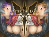 After the Last -DQ II-