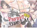 psyny ValuePack A・L・M
