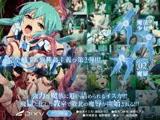 魔法少女イスカ ~Vol.02 魔獄~