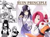 RUIN PRINCIPLE