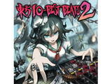 東方IO-BEST BEATS 2
