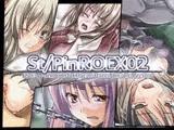 St/PinROEX02