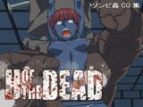 H OF THE DEAD
