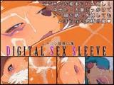 DIGITAL SEX SLEEVE ~レナ○ン陵辱CG集~