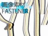 画像素材「ファスナー01」