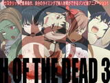 H OF THE DEAD 3
