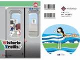 Wistaria Trellis 21(べびプリ特集03)
