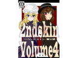 2ndskin vol.4