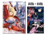 聖杯戦争RPG Fate/Table Night