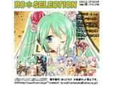 RC*SELECTION HPCG(壁紙)集