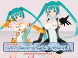 3Dカスタム-RACING-MIKU