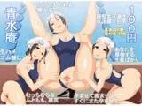 【感謝御礼100¥】現役女子高生水泳部のコーチで、毎日スク水巨乳達と生ハメして孕ませた話