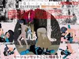 3Dカスタム少女陵辱モーション追加セット