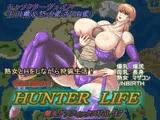 甘えん坊RPGハンターライフ