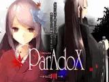 ParAdoX—パラドックス—Vol.1誘