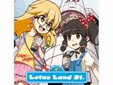 Lotus Land St.
