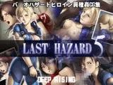 LAST HAZARD 5