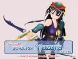 3Dカスタム-Yozora(Mon-Kari Ver)