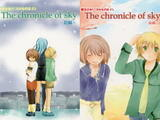 The chronicle of sky