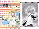 鏡音mix