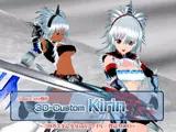 3Dカスタム-Kirin
