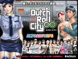 Datch Roll City  ダッチロールシティ  v1.02