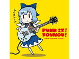 PUNK IT!TOUHOU! -IOSYS HITS PUNK COVERS-