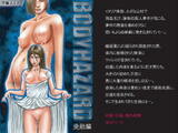 BODY HAZARD 4 受胎編
