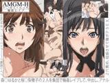 AMGM-H -ア○ガミ・エッチ・ハード- 輪姦レイプ