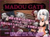 MADOU GATE
