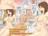 夫婦で温泉旅行中の人妻(ふたなり)が混浴露天風呂で見知らぬおじさんにされてしまった事・・